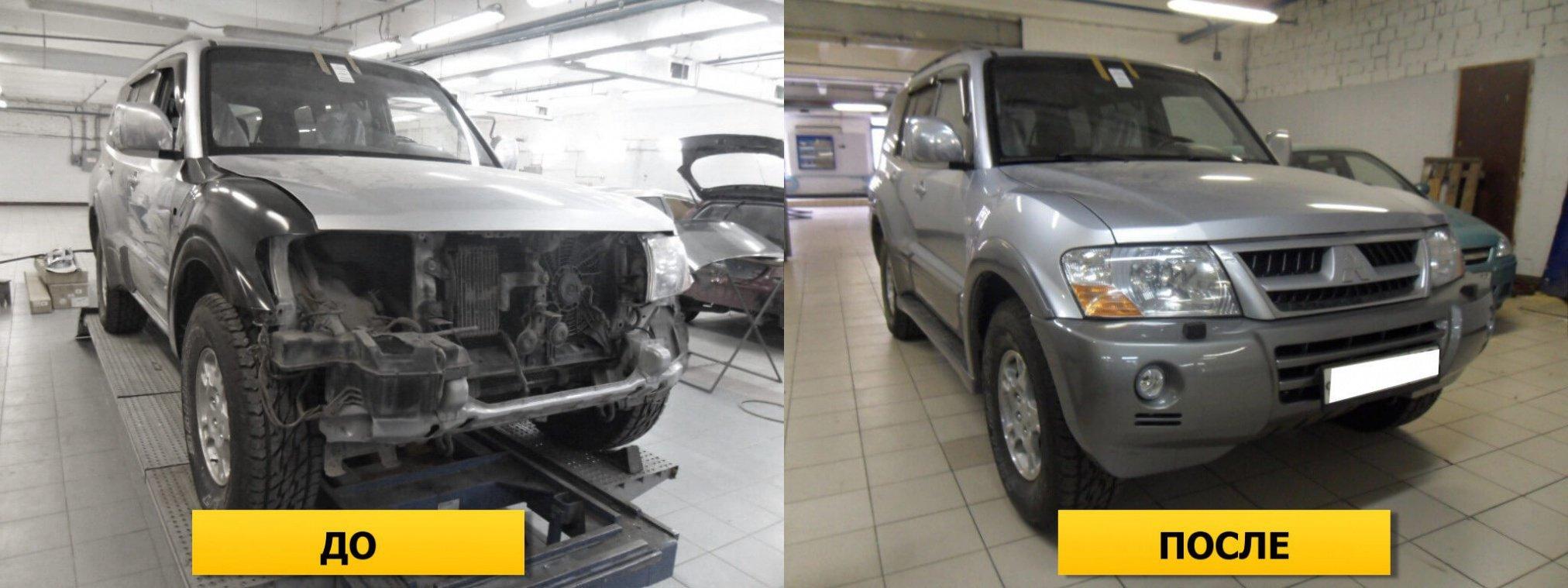 Фото пример авто до и после ремонта передней части